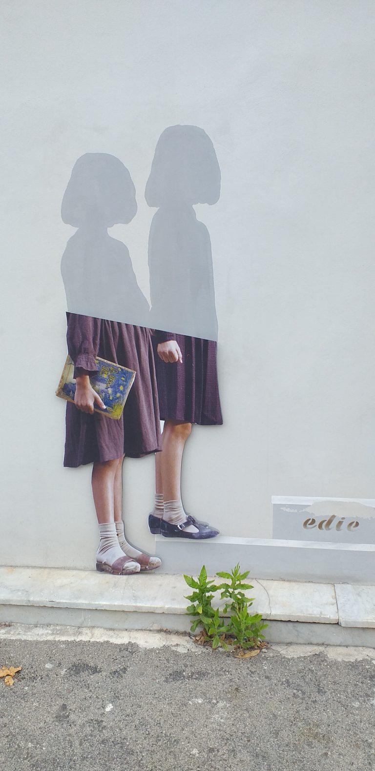 Napoli, Rione Luzzatti. Murale sulla facciata della biblioteca.